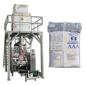 Fully Automatic Granule Particle Food Rice Pökkun Machine Price